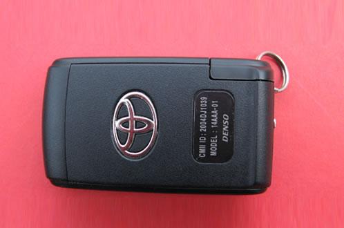 1500元匹配一把丰田皇冠钥匙 贵吗?