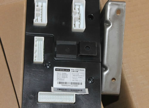 荣威350遥控钥匙匹配方法 附密码算法高清图片
