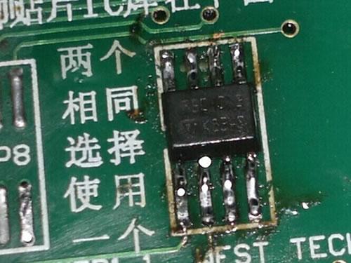 大众汽车配钥匙 > 08款大众朗逸遥控钥匙匹配方法  技术补充 俊翔补充