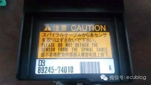 丰田转向角度传感器89245-74010
