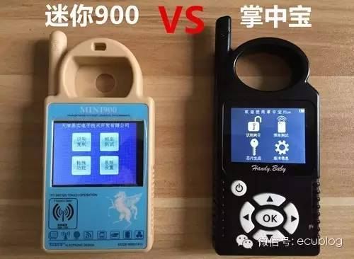 迷你900VS掌中宝钥匙芯片拷贝机