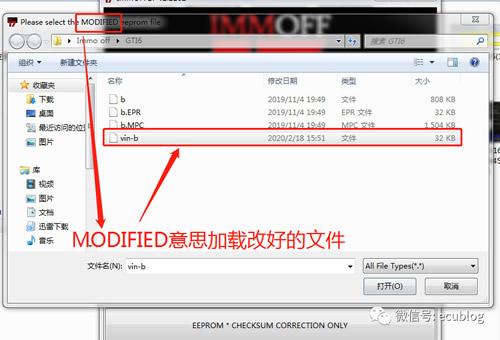 博世MED17防盗取消软件