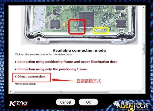 俊翔:新款大众奥迪更换BOSCH MED17发动机电脑修改VIN码方法