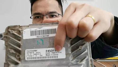 限时免费下载五菱荣光年检OBD合格数据