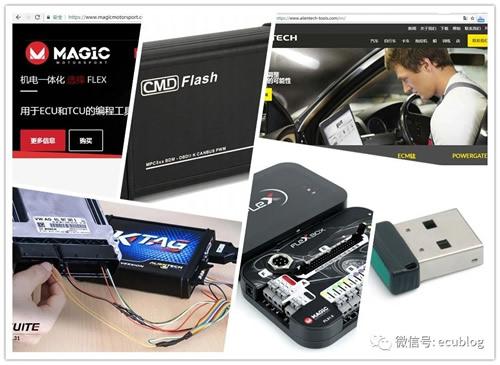 10款刷ECU升级设备功能简介和用途 (附资源)