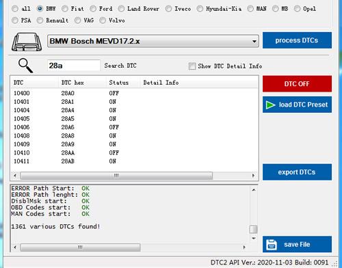 DTC2汽车故障码屏蔽软件